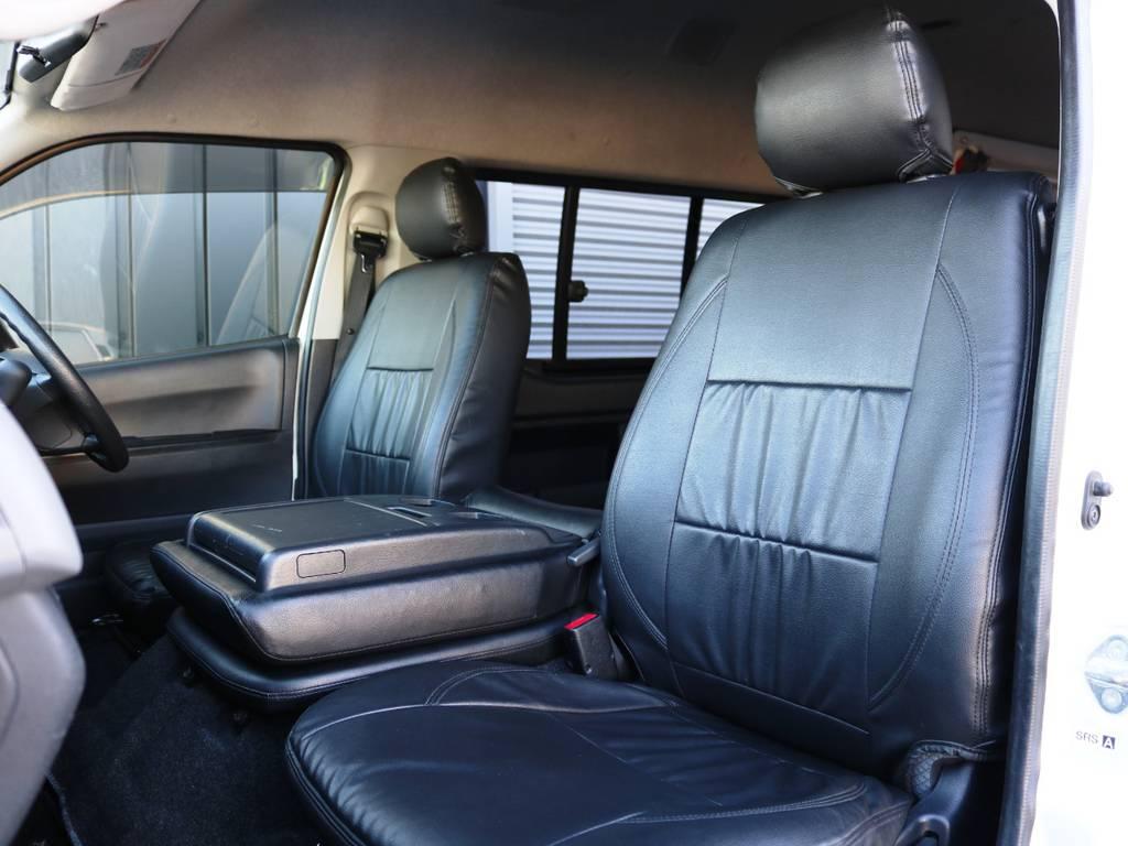 フロントは3人乗りシートとなります! | トヨタ ハイエースコミューター 3.0 GL ディーゼルターボ FLEXデモカー