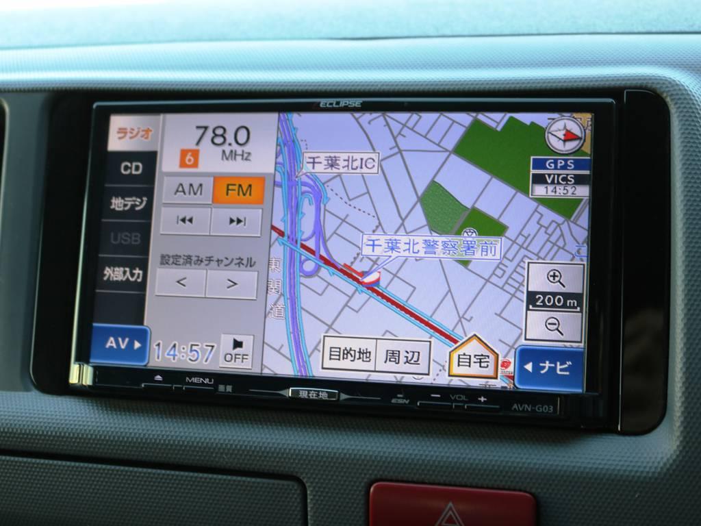 イクリプス メモリーナビ!DVD再生可能・フルセグTV対応♪ | トヨタ ハイエースコミューター 3.0 GL ディーゼルターボ FLEXデモカー