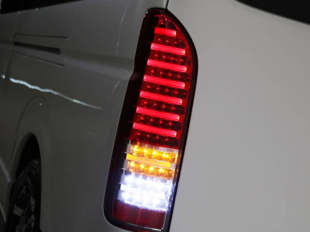ヴァレンティ LEDテールランプ♪ | トヨタ ハイエースコミューター 3.0 GL ディーゼルターボ FLEXデモカー