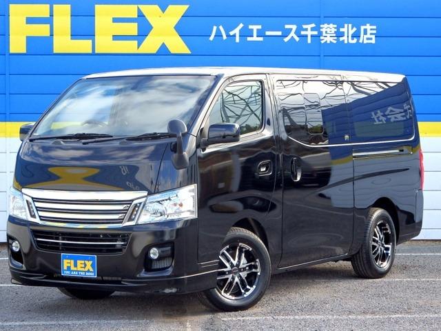 新車NV350キャラバン2000ccプレミアムGXライダー キセノン,バックカメラ, 便利な装備!MKW16インチアルミ♪