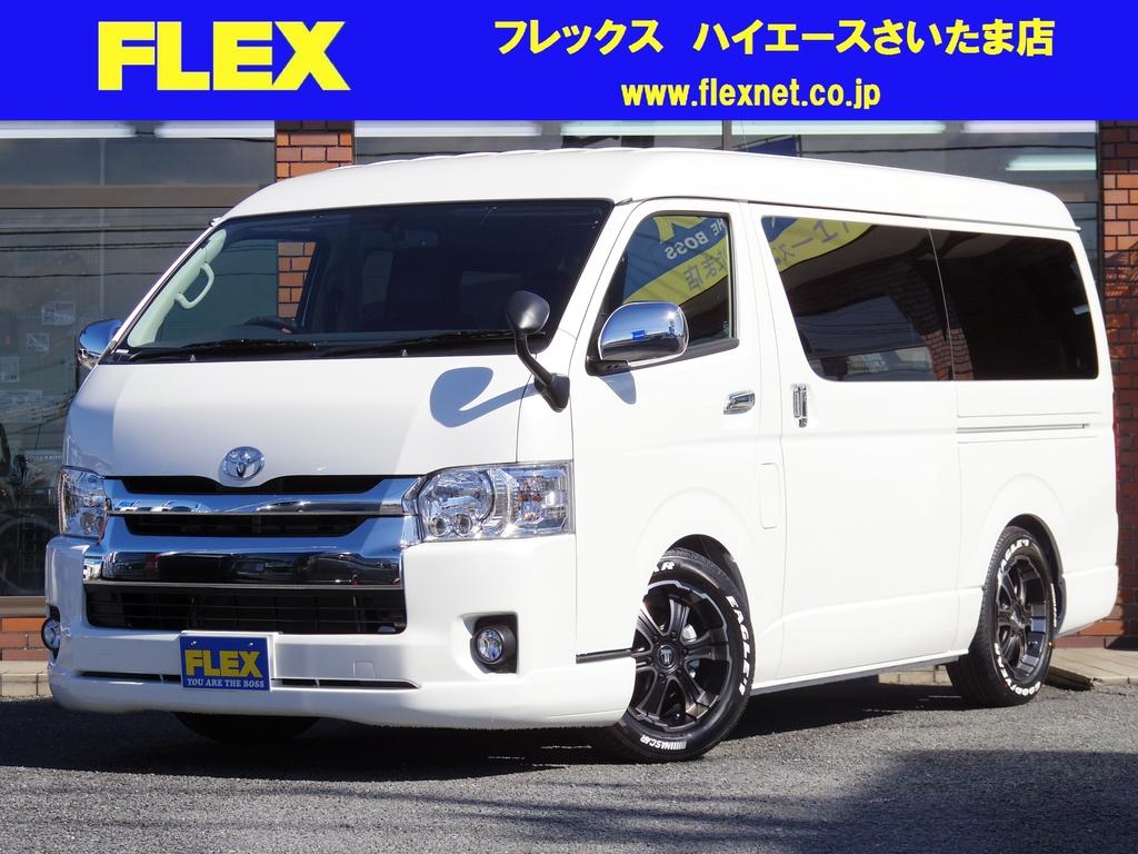 【アレンジR1】新車!ハイエース!ワゴンGL!人気のテーブル付きベットキット!