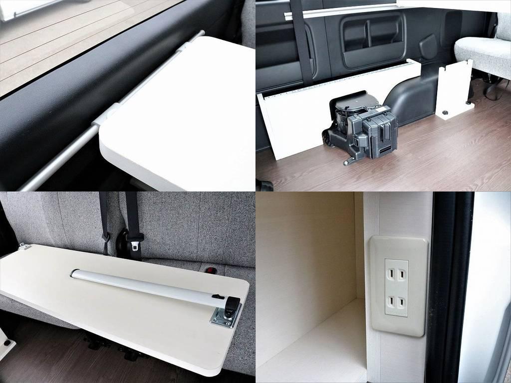 テーブルステイや100V電源など細部にわたってこだわっております! | トヨタ ハイエース 2.7 GL ロング ミドルルーフ 4WD ROOMCAR02