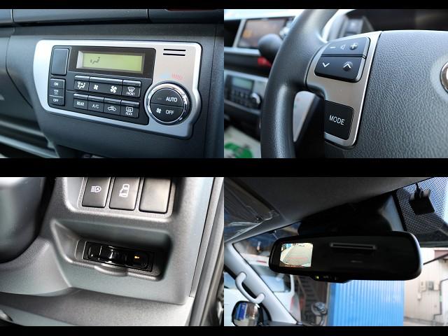 メーカーオプション多数装備!ETCも完備! | トヨタ ハイエース 2.7 GL ロング ミドルルーフ 4WD ROOM CAR01