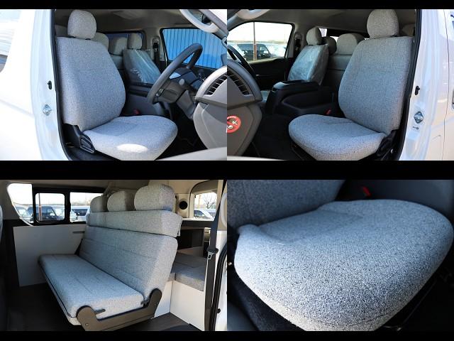 ROOMCAR専用シート表皮に張り替え!オシャレな空間を演出♪ | トヨタ ハイエース 2.7 GL ロング ミドルルーフ 4WD ROOM CAR01