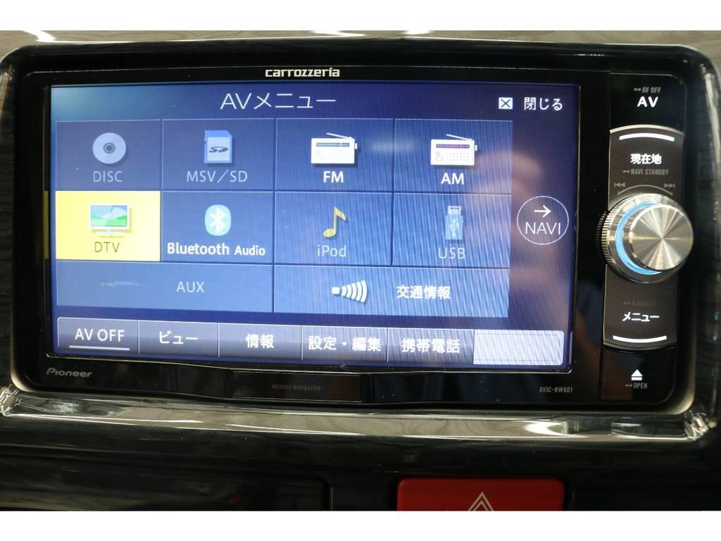 カロッツェリア製SDナビ、フルセグTV、DVD再生可能! | トヨタ ハイエースバン 3.0 スーパーGL ロング ディーゼルターボ 4WD VER8
