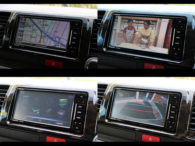 ストラーダ フルセグメモリーナビ装備♪Bluetooth対応♪ | トヨタ ハイエースバン 3.0 スーパーGL ダークプライム ロングボディ ディーゼルターボ 4WD Ver8 小窓付