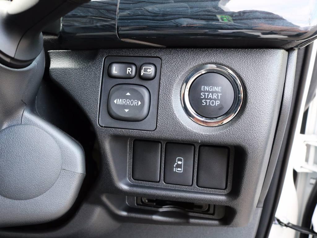 メーカーオプション「プッシュスタート、パワースライドドア」! | トヨタ ハイエース 2.7 GL ロング ミドルルーフ 4WD ROOM CAR 02