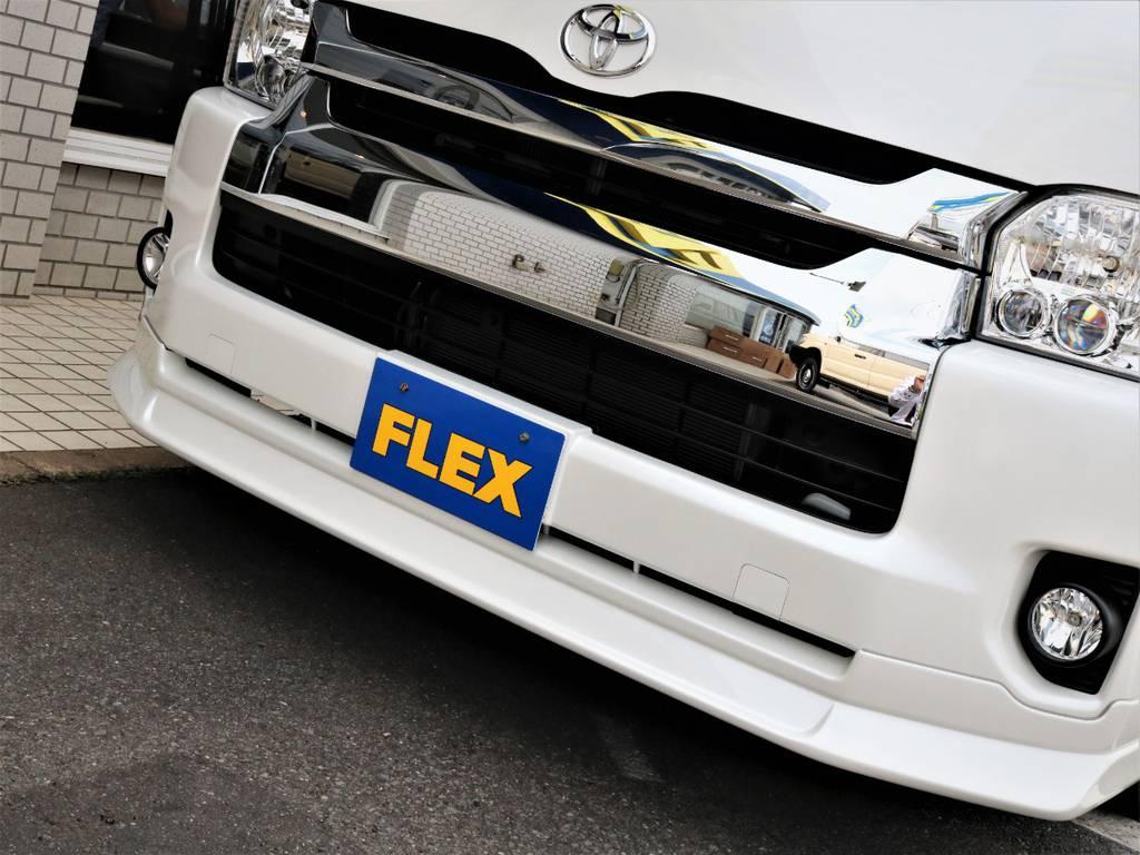 FLEXオリジナル、デルフィーノラインフロントスポイラー! | トヨタ ハイエース 2.7 GL ロング ミドルルーフ 4WD ROOM CAR 02