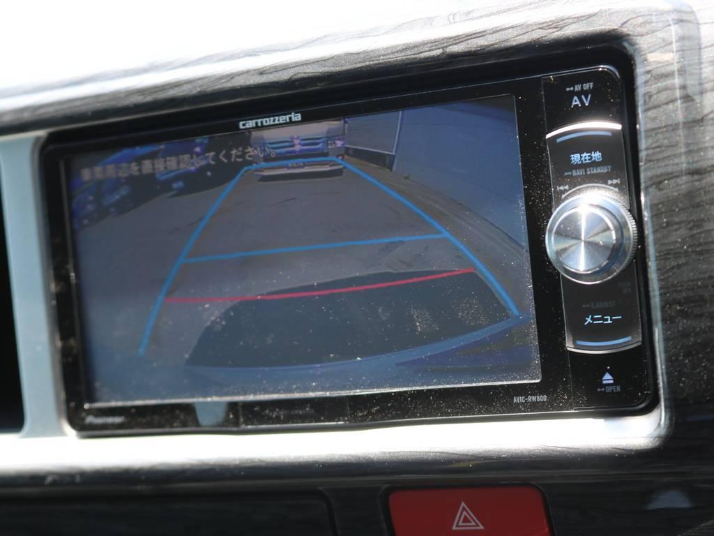メーカーオプション バックカメラ映像もナビに映るように加工済!! | トヨタ ハイエース 2.7 GL ロング ミドルルーフ アレンジST さいたま中央店特選車