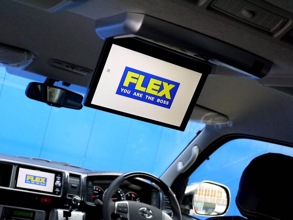 後席フリップダウンモニター♪ | トヨタ ハイエース 2.7 GL ロング ミドルルーフ アレンジST さいたま中央店特選車