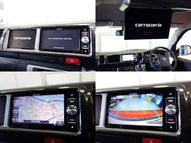 トリプルナビパッケージ装備!!全てパイオニア製にて統一!! | トヨタ ハイエース 2.7 GL ロング ミドルルーフ 4WD