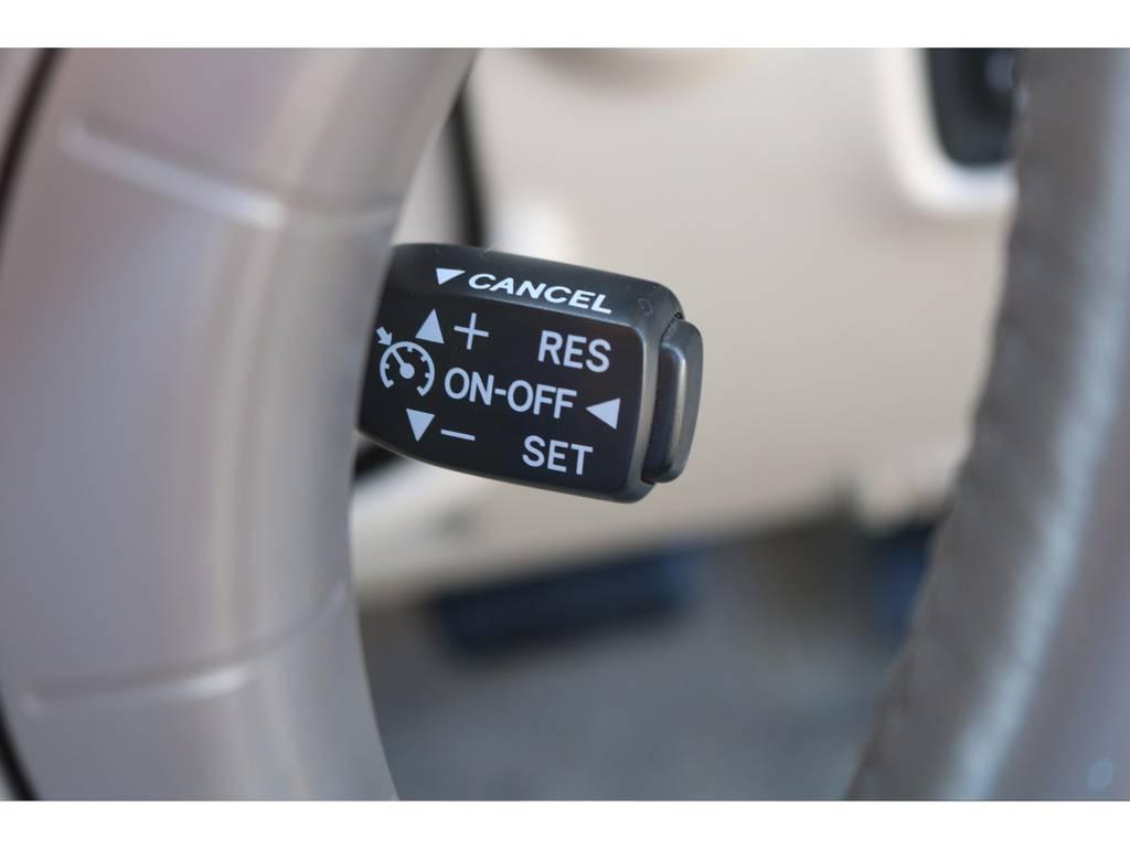 高速道路等の長距離走行の際に役に立つクルーズコントロール付きです!ドライバーの疲労が軽減されること間違いなしです! | トヨタ ランドクルーザー100 4.7 VXリミテッド 4WD
