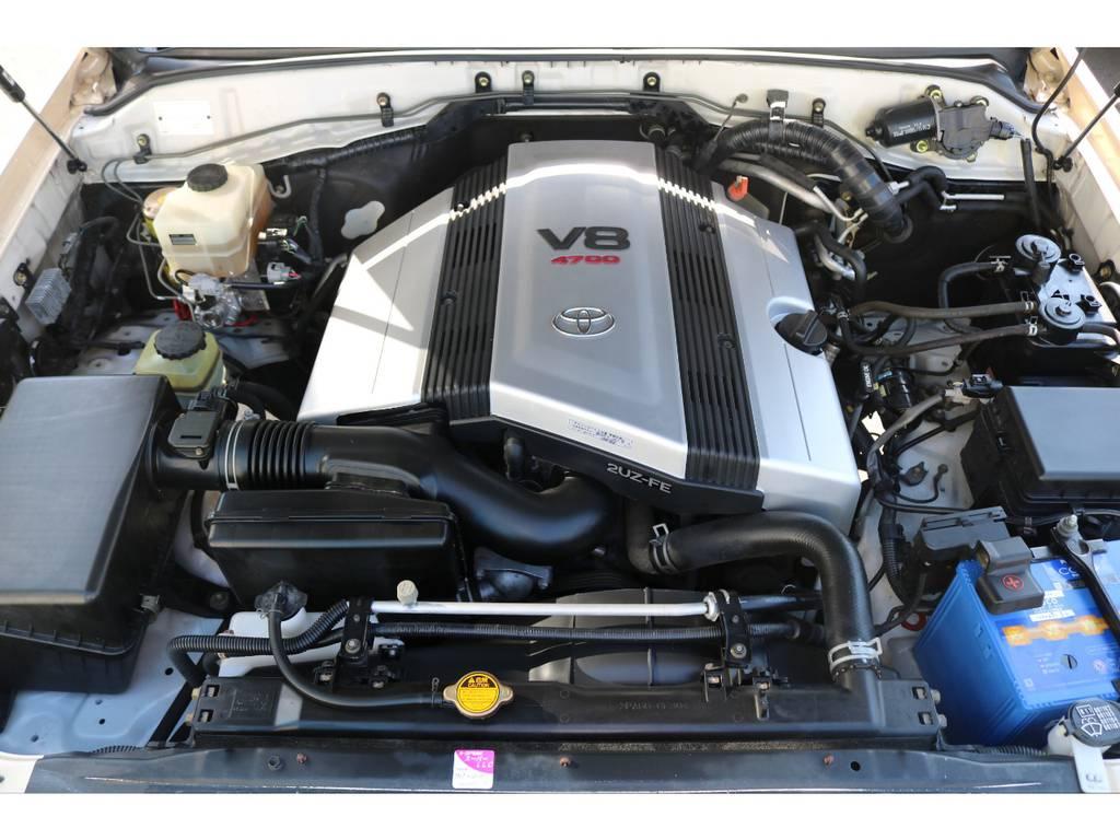 パワーと静寂性に優れたV8・4700ccエンジン!タイミングベルトも交換済みです! | トヨタ ランドクルーザー100 4.7 VXリミテッド 4WD