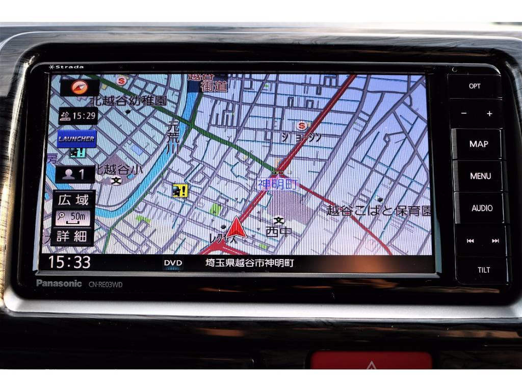 フルセグSDナビもインストール済みです!お仕事でもプライベートでも道に迷わず快適に目的地まで行けます! | トヨタ ハイエースバン 2.0 スーパーGL ロング ver.4 STD