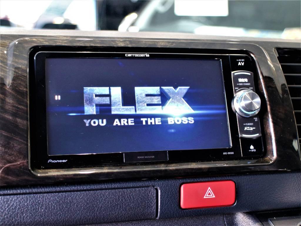 音楽録音・DVD再生・フルセグ見れます♪ | トヨタ ハイエースバン 3.0 スーパーGL ダークプライム ロングボディ ディーゼルターボ 4WD バージョン8内装架装