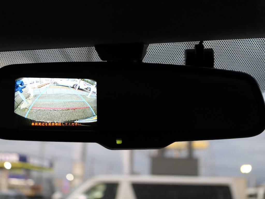 メーカーオプション 純正バックカメラ+バックモニター内蔵自動防眩インナーミラー!