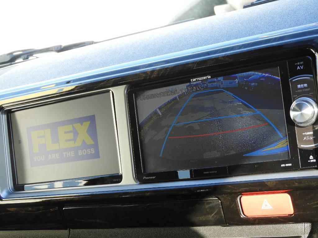 フルセグSDナビは走行中視聴、Bluetooth接続など便利な機能も盛りだくさん♪バックカメラも連動加工済み!