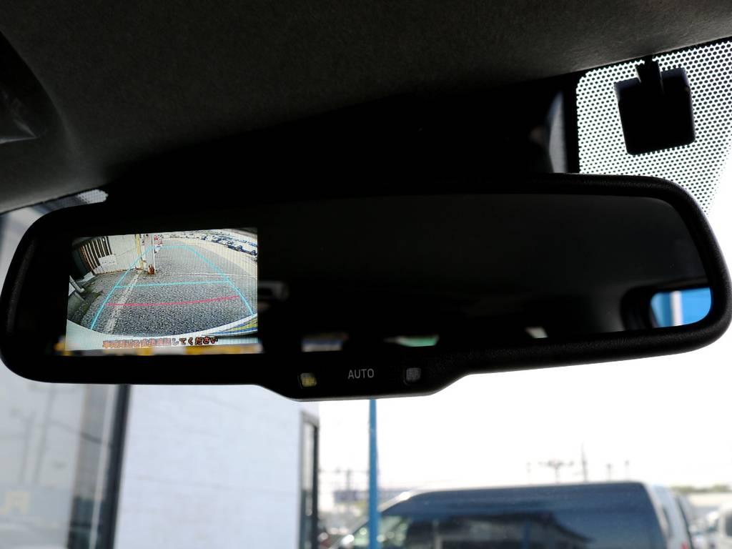メーカーオプション 純正バックカメラ+バックモニター内蔵自動防眩インナーミラー! | トヨタ ハイエースバン 2.0 スーパーGL ロング ダークプライムアレンジFU-Nスライド