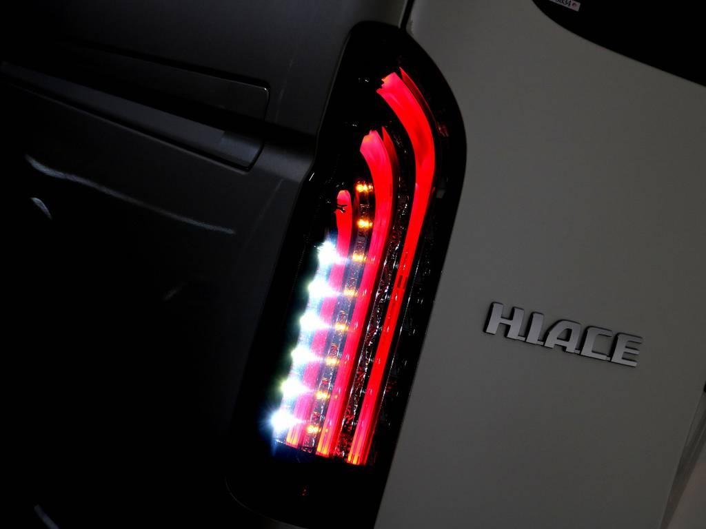 FLEXオリジナル LEDテール煌!! | トヨタ ハイエースバン 2.0 スーパーGL ロング ダークプライムアレンジFU-Nスライド
