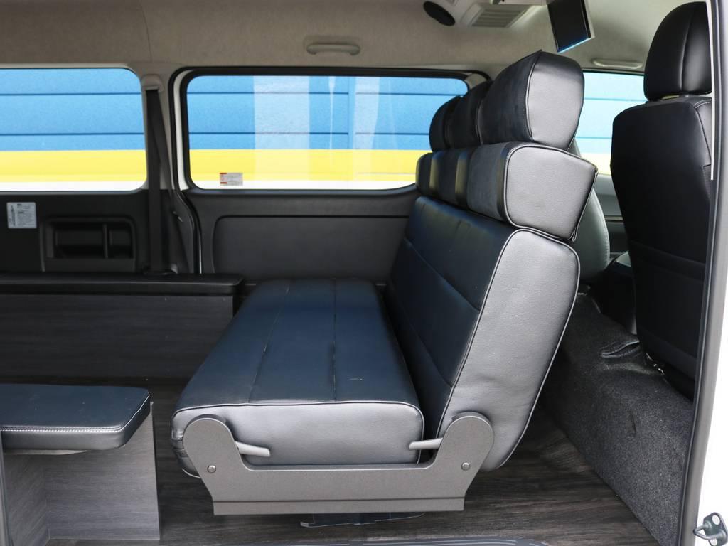 後方向き展開時の状態!   トヨタ ハイエースバン 2.7 スーパーGL ワイド ロング ミドルルーフ 4WD ダークプライム アレンジVer8