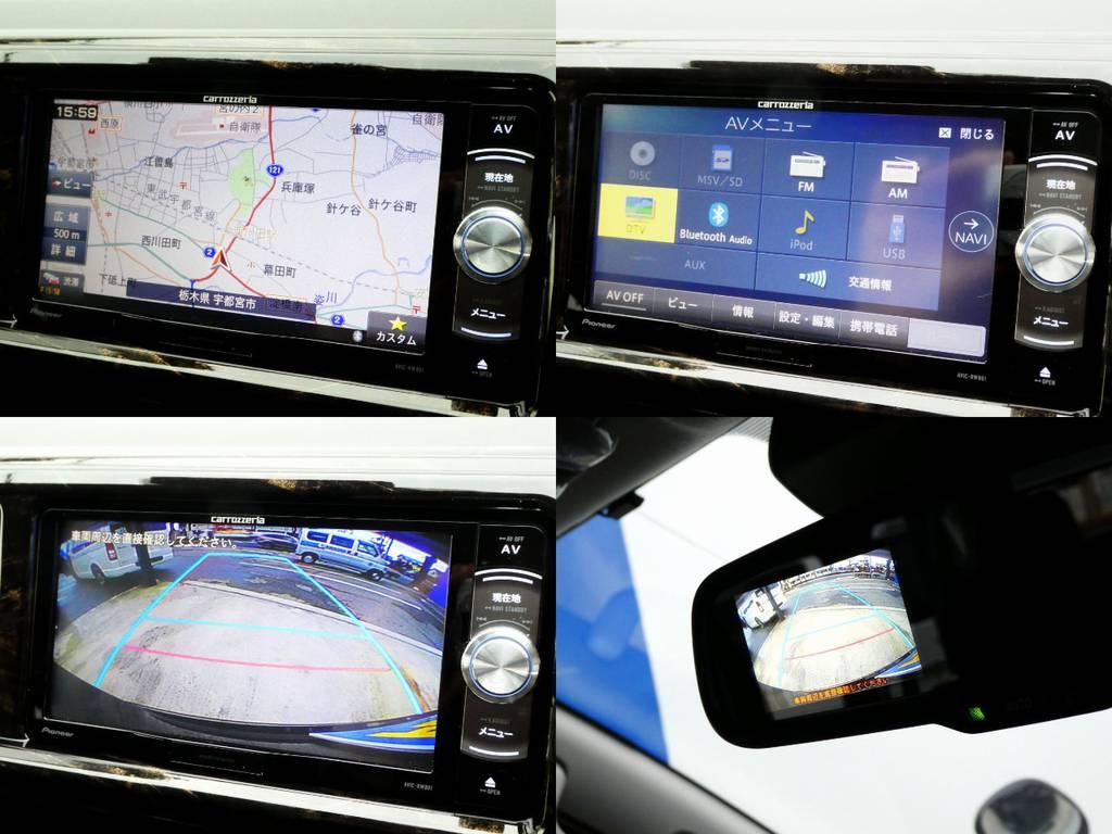 カロッツェリアSDナビ フルセグTV バックカメラ画像転送施工   トヨタ ハイエース 2.7 GL ロング ミドルルーフ TSS付Ver2