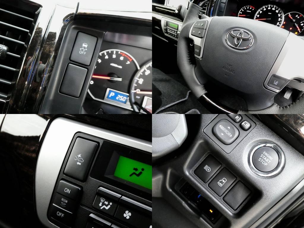 VSC レーンディスパーチャー オートハイビームとメーカーオプションも満載!!   トヨタ ハイエース 2.7 GL ロング ミドルルーフ TSS付Ver2