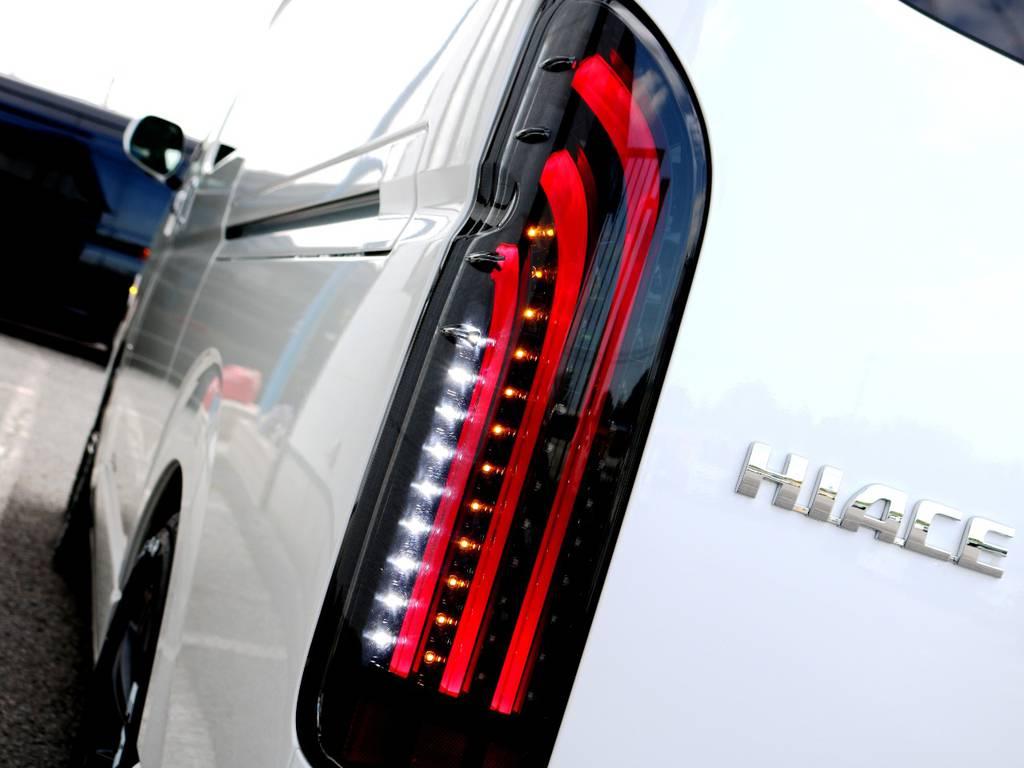 415コブラ ライトセイバー LEDテールランプ! | トヨタ ハイエースバン 2.0 スーパーGL ロング ダークP TSS付Ver4D/P