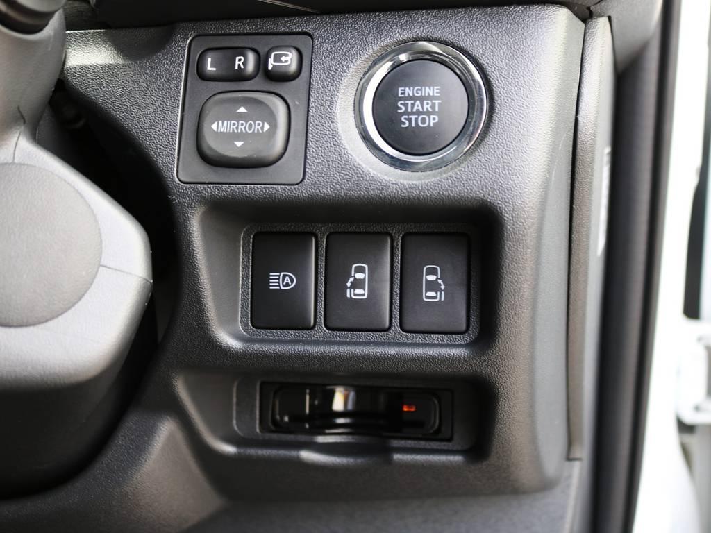 プッシュスタートシステム標準装備!メーカーオプション両側パワースライドドア付き♪ | トヨタ ハイエースバン 2.0 スーパーGL ロング ダークP TSS付Ver4D/P