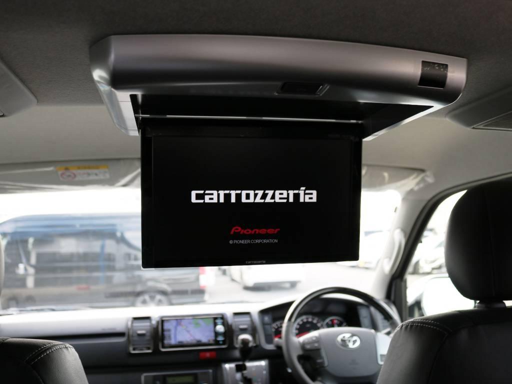 カロッツェリア フリップダウンモニター! | トヨタ ハイエースバン 2.0 スーパーGL ロング ダークP TSS付Ver4D/P