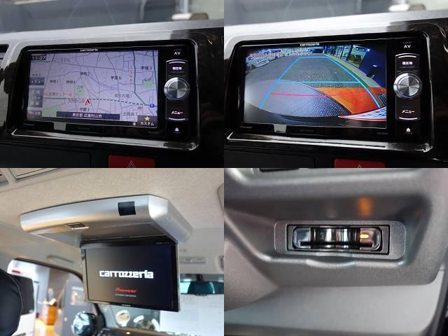 パイオニア製SDナビフルセグ対応、フリップダウンモニター装備!! | トヨタ ハイエースバン 2.0 スーパーGL ロング ダークP TSS付Ver4D/P