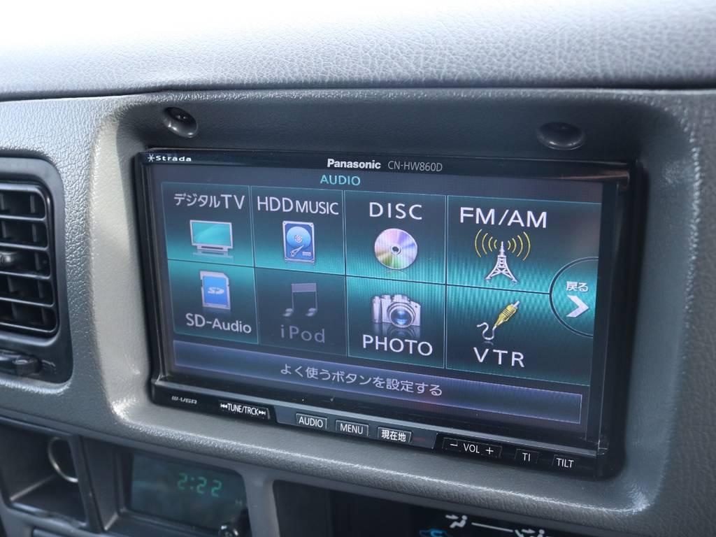 ストラーダフルセグ対応HDDナビ装着済み!お好きなオーディオも交換できますのでご相談ください!   トヨタ ランドクルーザープラド 3.0 SX ディーゼルターボ 4WD