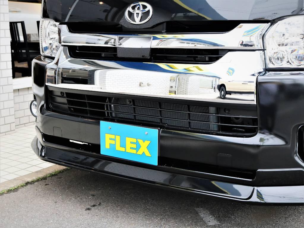 FLEXオリジナルデルフィーノラインフロントスポイラー! | トヨタ ハイエース 2.7 GL ロング ミドルルーフ 4WD 内装アレンジR1 新型