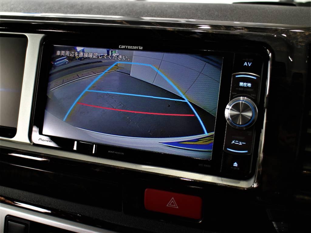 バックモニター連動加工済! | トヨタ ハイエース 2.7 GL ロング ミドルルーフ 新型 トヨタセーフティーセンス