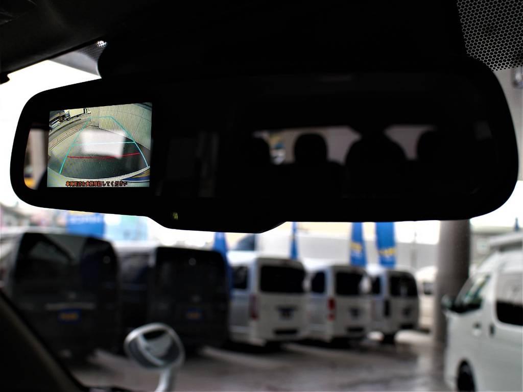 バックカメラ内臓自動防眩インナーミラー! | トヨタ ハイエース 2.7 GL ロング ミドルルーフ 新型 トヨタセーフティーセンス