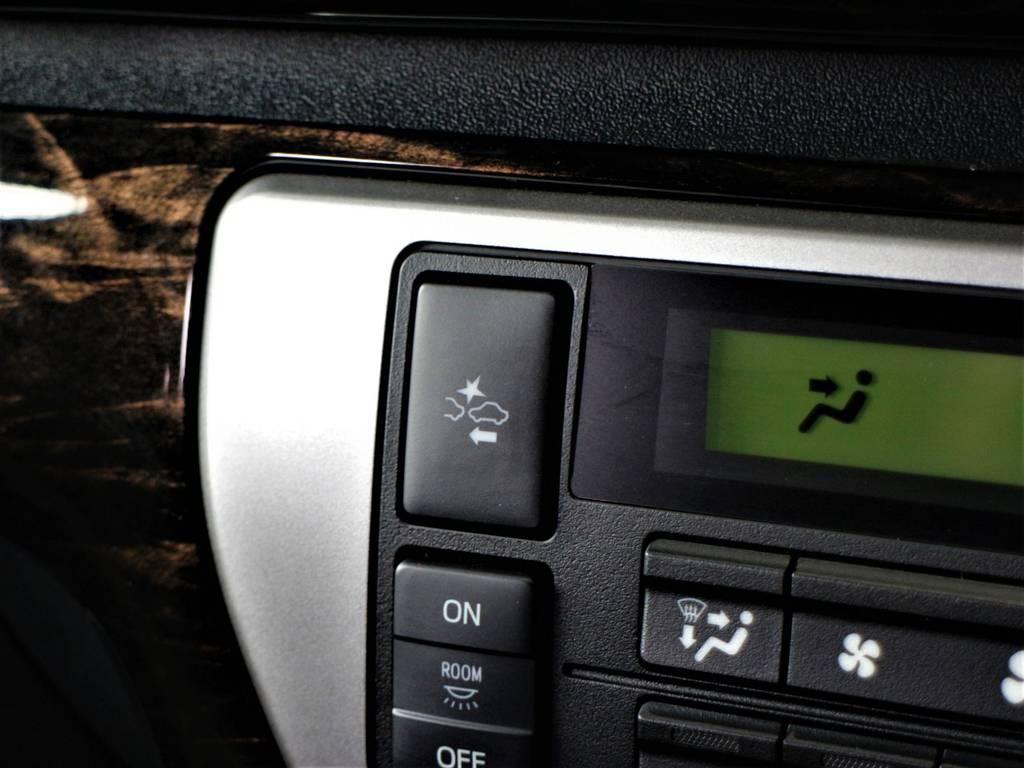 自動ブレーキ(ブリクラッシュセーフティーシステム)! | トヨタ ハイエース 2.7 GL ロング ミドルルーフ 新型 トヨタセーフティーセンス