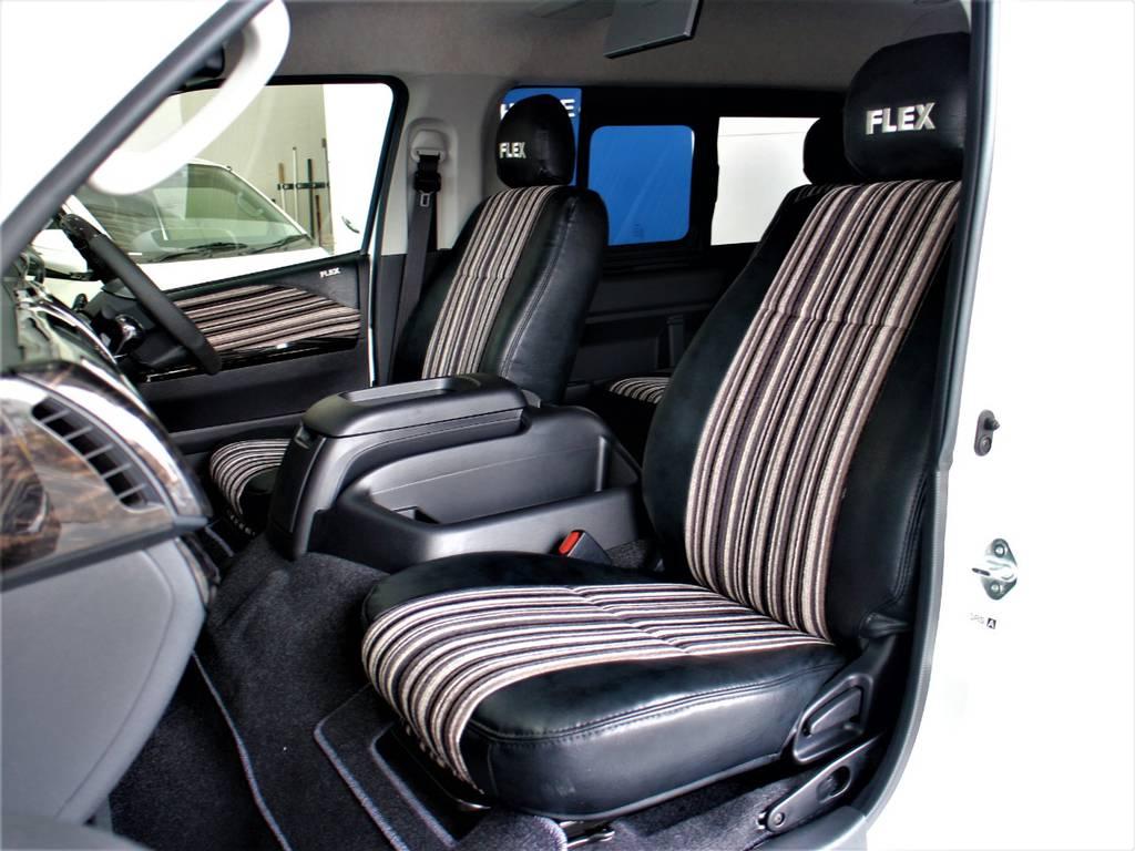 FLEXオリジナルシートカバー! | トヨタ ハイエース 2.7 GL ロング ミドルルーフ 新型 トヨタセーフティーセンス