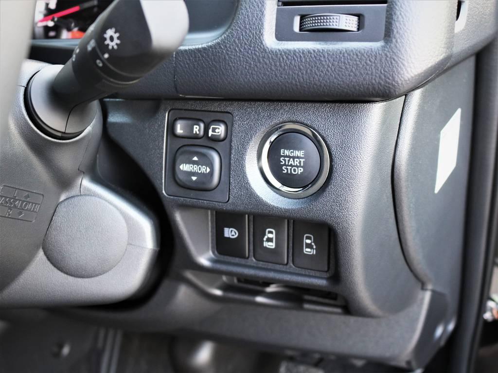 メーカーオプション「プッシュスタート、パワースライドドア」! | トヨタ ハイエースバン 2.0 スーパーGL ロング ダークプライム 新型 VER4
