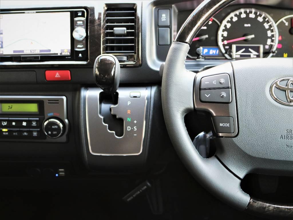 メーカーオプション「ステアリングスイッチ」! | トヨタ ハイエースバン 2.0 スーパーGL ロング ダークプライム 新型 VER4