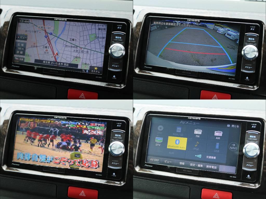フルセグSDナビは走行中の視聴やBluetooth接続など便利な機能盛りだくさん♪ | トヨタ ハイエースバン 2.8 スーパーGL ロング ディーゼルターボ 4WD ダークP TSS付・寒冷地