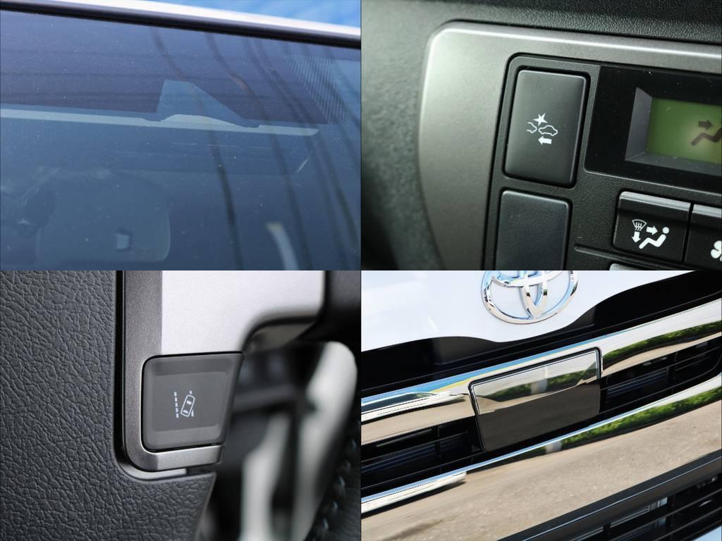 現行モデル5型から自動ブレーキやレーンはみ出し防止機能が標準設定となりました! | トヨタ ハイエースバン 2.8 スーパーGL ロング ディーゼルターボ 4WD ダークP TSS付・寒冷地