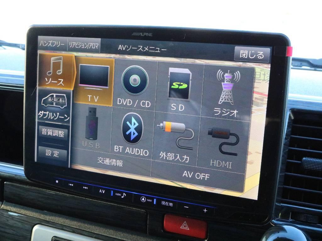 フルセグTV!BluetoothMusic対応!
