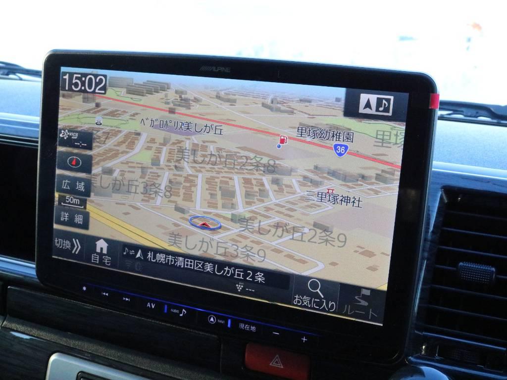 アルパイン11inchBIG-Xナビ! | トヨタ ハイエース 2.7 GL ロング ミドルルーフ 4WD ファインテックツアラー