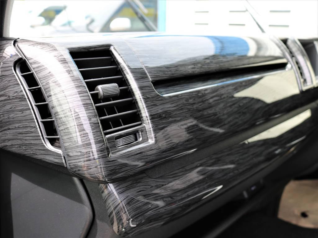 黒木目調インテリアパネル&シフトノブ&コンビハンドル! | トヨタ ハイエース 2.7 GL ロング ミドルルーフ 4WD ファインテックツアラー