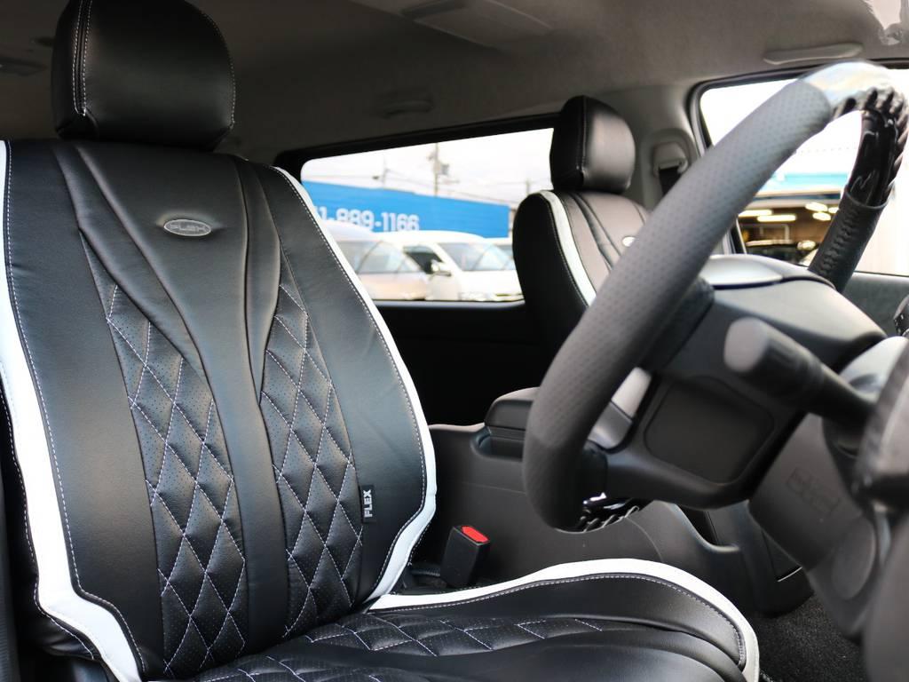 全席FLEXオリジナルファインテック専用シートカバー装着! | トヨタ ハイエース 2.7 GL ロング ミドルルーフ 4WD ファインテックツアラー