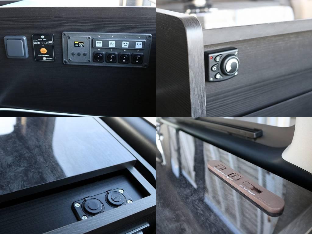 室内灯やFFヒーター等も施工済みです!外部充電もオプションに含まれております!