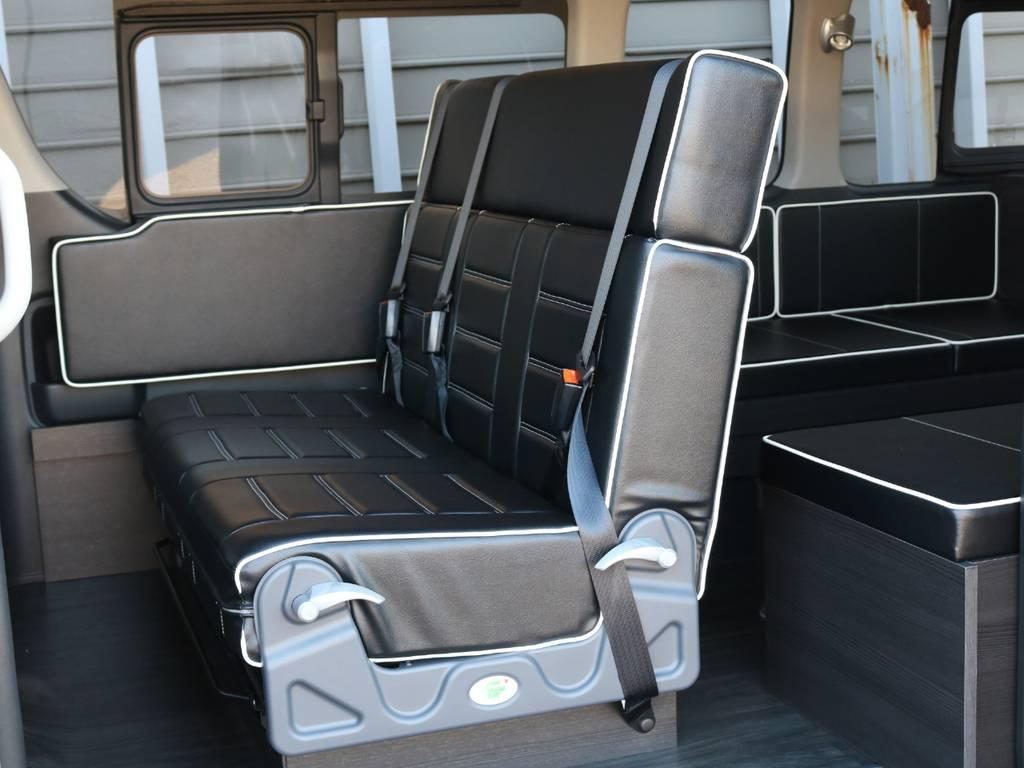 スライド付き3名掛けシート!シートアレンジ可能です!