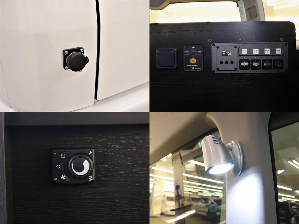 外部充電!メイン・サブデジタル電圧計!室内電灯スイッチ!FFヒーター!