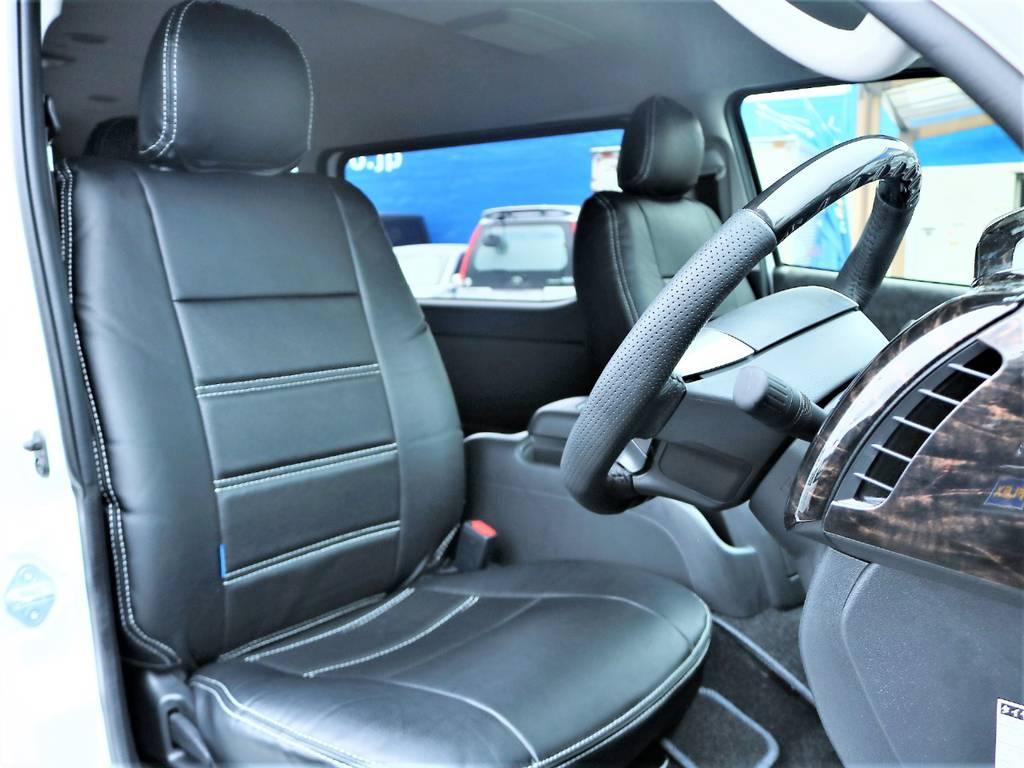 全席黒革調シートカバーを取り付けました!汚れに強く高級感も向上しております! | トヨタ ハイエース 2.7 GL ロング ミドルルーフ 4WD アレンジR1 TSS付
