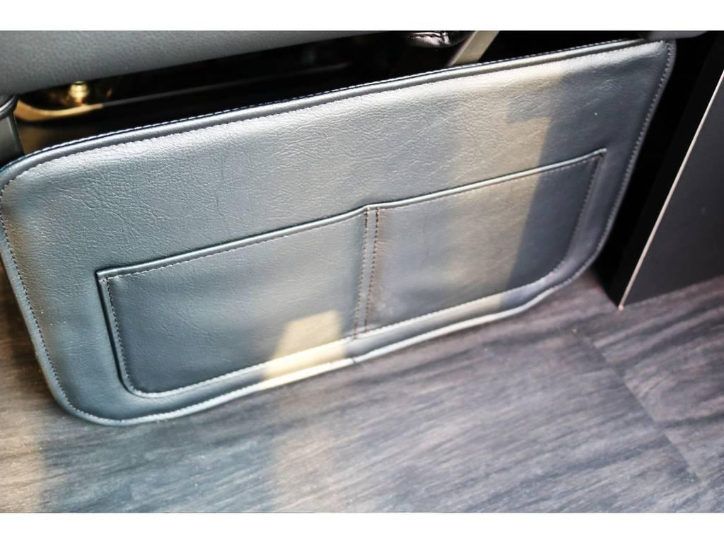サイドポケットでむき出しの足をカバーしています! | トヨタ ハイエース 2.7 GL ロング ミドルルーフ 4WD アレンジR1 TSS付
