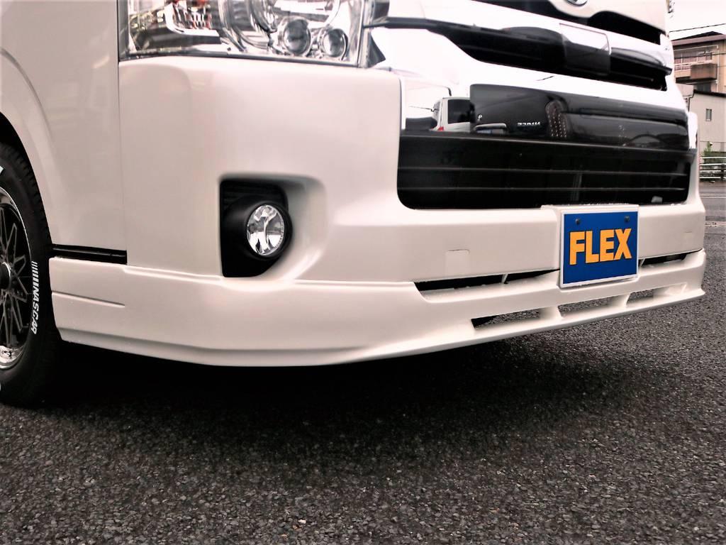 スポーティなFLEXオリジナルリップスポイラーをインストールしました! | トヨタ ハイエース 2.7 GL ロング ミドルルーフ 4WD アレンジR1 TSS付